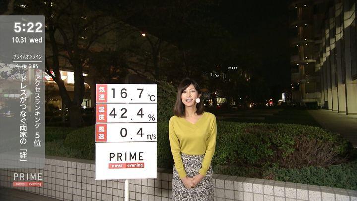 2018年10月31日酒井千佳の画像01枚目