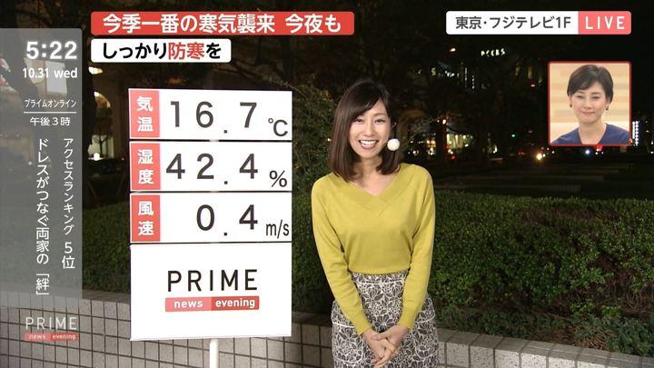 2018年10月31日酒井千佳の画像02枚目