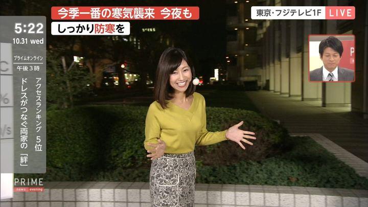 2018年10月31日酒井千佳の画像03枚目