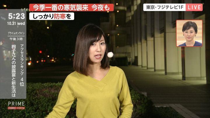 2018年10月31日酒井千佳の画像04枚目