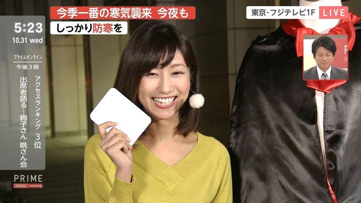 2018年10月31日酒井千佳の画像07枚目