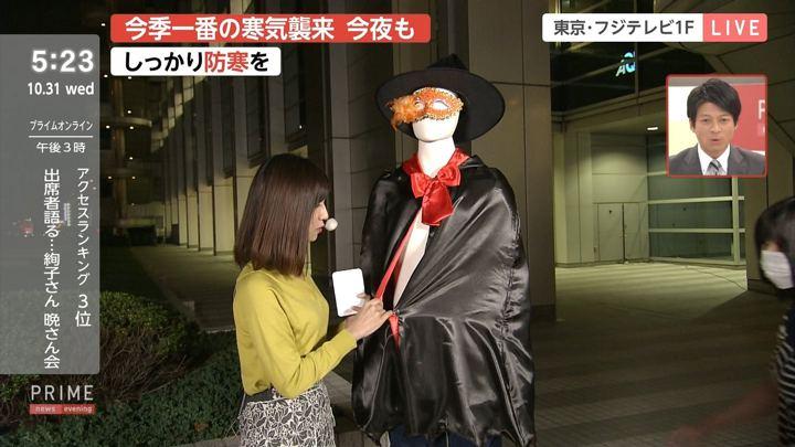 2018年10月31日酒井千佳の画像10枚目