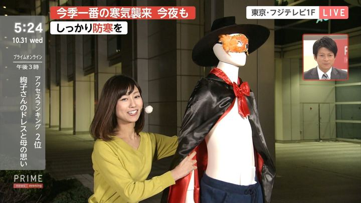 2018年10月31日酒井千佳の画像14枚目