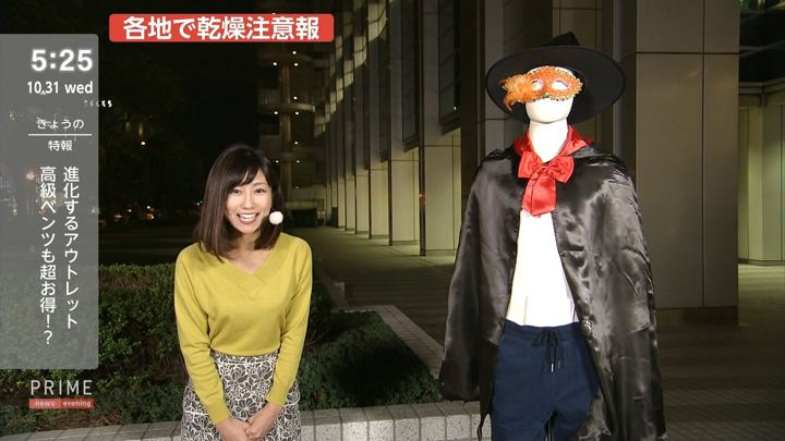 2018年10月31日酒井千佳の画像19枚目