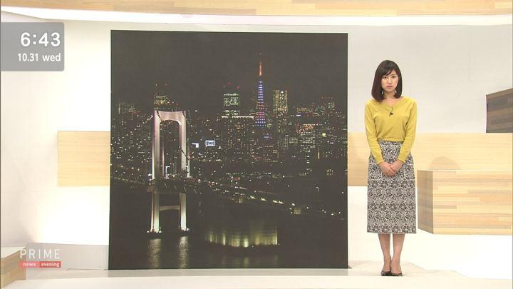 2018年10月31日酒井千佳の画像20枚目