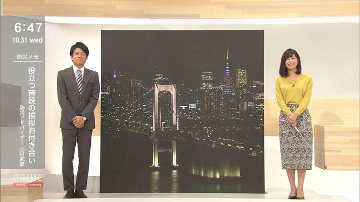 2018年10月31日酒井千佳の画像23枚目