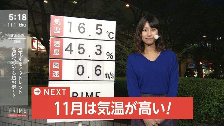 2018年11月01日酒井千佳の画像01枚目