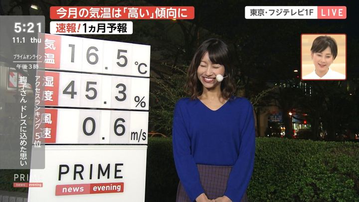 2018年11月01日酒井千佳の画像03枚目