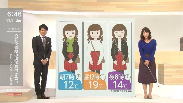 2018年11月01日酒井千佳の画像11枚目