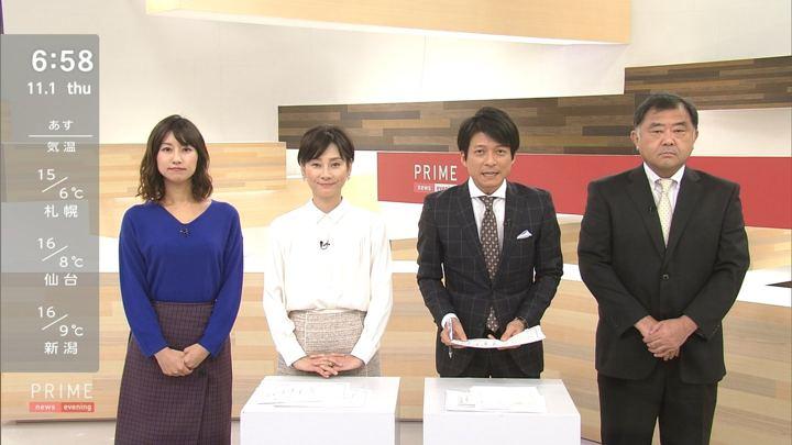 2018年11月01日酒井千佳の画像12枚目