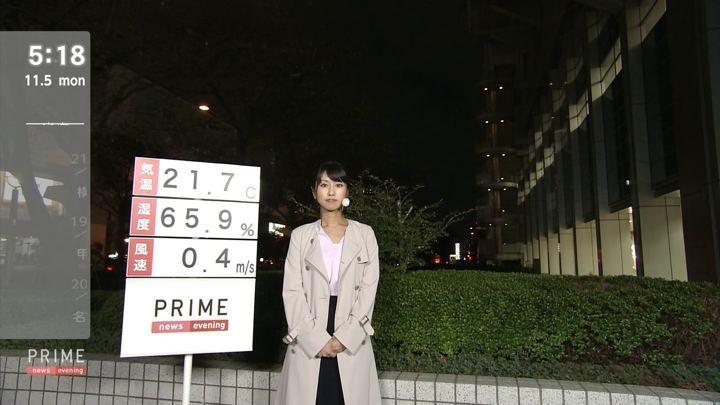 2018年11月05日酒井千佳の画像01枚目