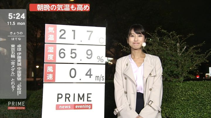 2018年11月05日酒井千佳の画像09枚目