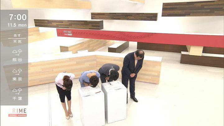 2018年11月05日酒井千佳の画像16枚目
