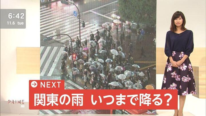 2018年11月06日酒井千佳の画像06枚目