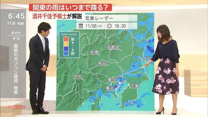 2018年11月06日酒井千佳の画像09枚目