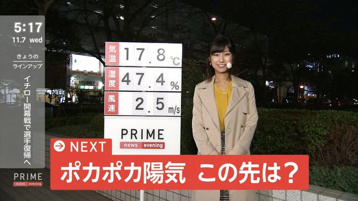 2018年11月07日酒井千佳の画像01枚目