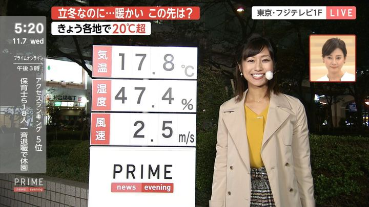 2018年11月07日酒井千佳の画像02枚目