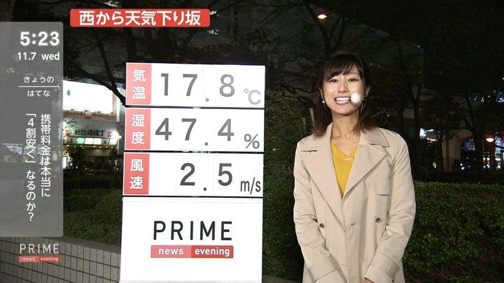 2018年11月07日酒井千佳の画像04枚目