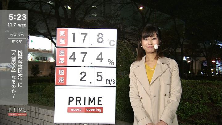 2018年11月07日酒井千佳の画像05枚目