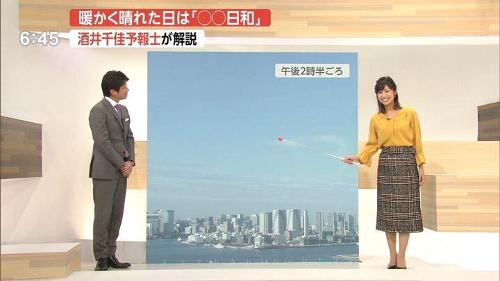2018年11月07日酒井千佳の画像08枚目