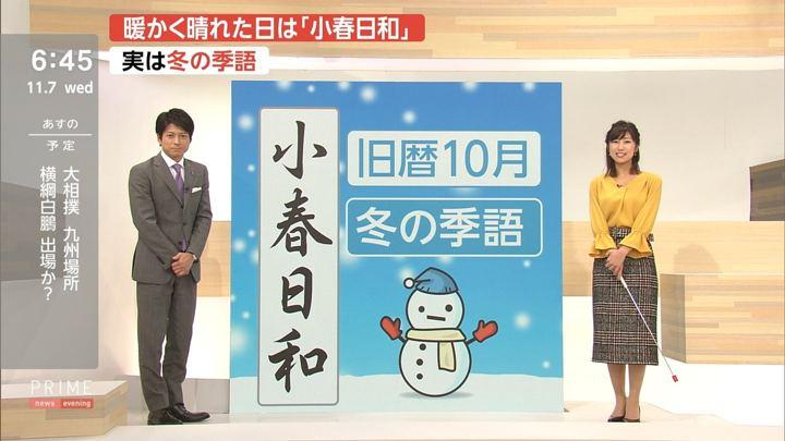 2018年11月07日酒井千佳の画像09枚目