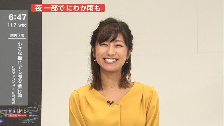 2018年11月07日酒井千佳の画像11枚目