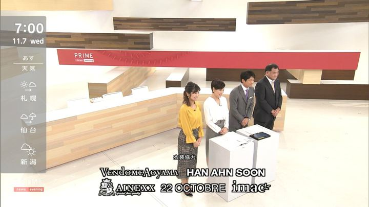 2018年11月07日酒井千佳の画像13枚目