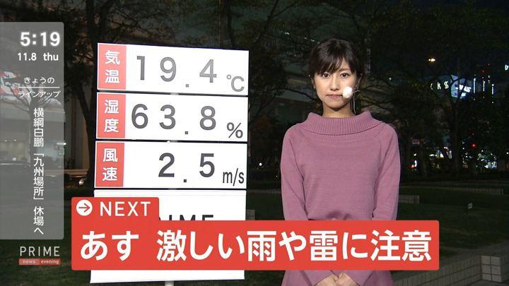 2018年11月08日酒井千佳の画像01枚目