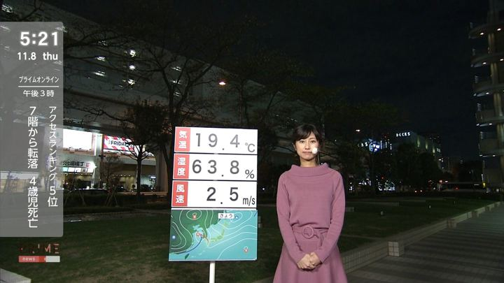 2018年11月08日酒井千佳の画像02枚目