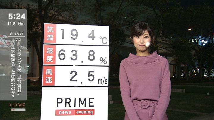 2018年11月08日酒井千佳の画像05枚目