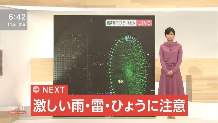 2018年11月08日酒井千佳の画像06枚目