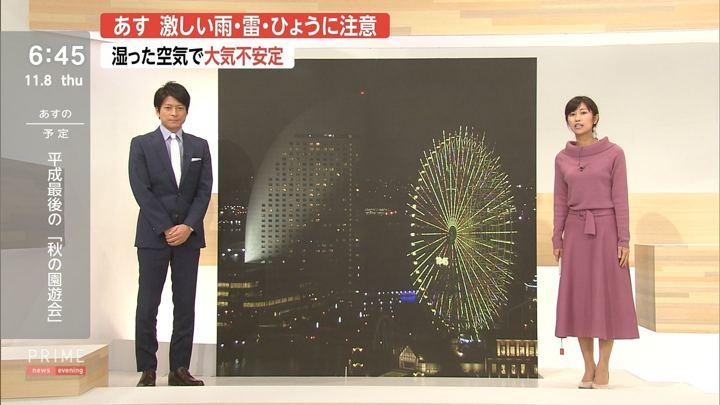 2018年11月08日酒井千佳の画像07枚目