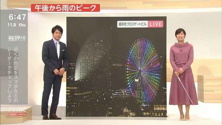 2018年11月08日酒井千佳の画像10枚目