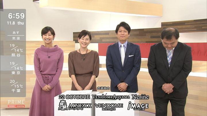 2018年11月08日酒井千佳の画像11枚目