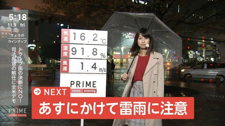 2018年11月09日酒井千佳の画像01枚目