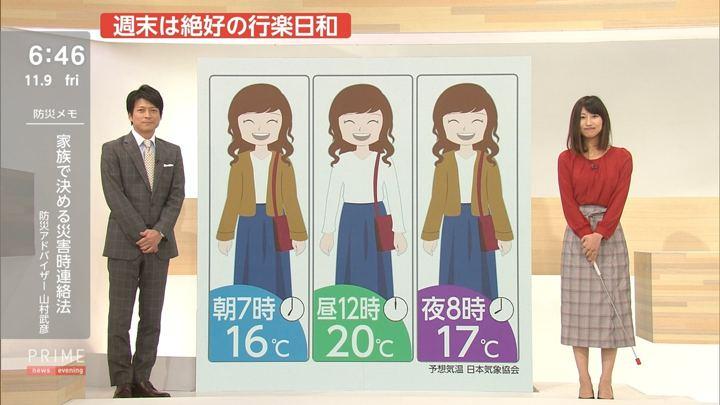 2018年11月09日酒井千佳の画像06枚目