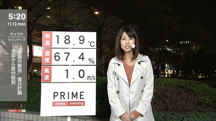 酒井千佳 プライムニュースイブニング (2018年11月12日,13日,14日放送 35枚)
