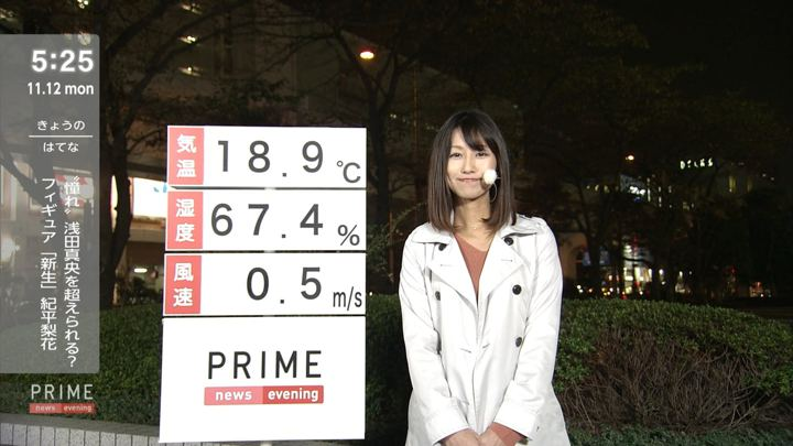 2018年11月12日酒井千佳の画像03枚目