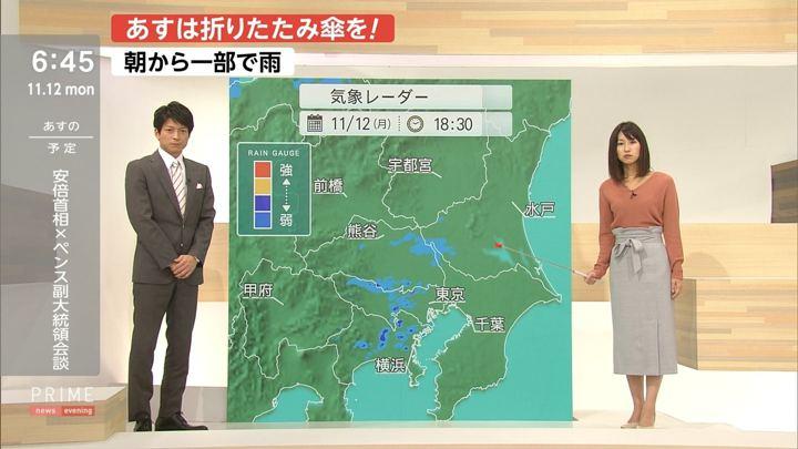 2018年11月12日酒井千佳の画像05枚目