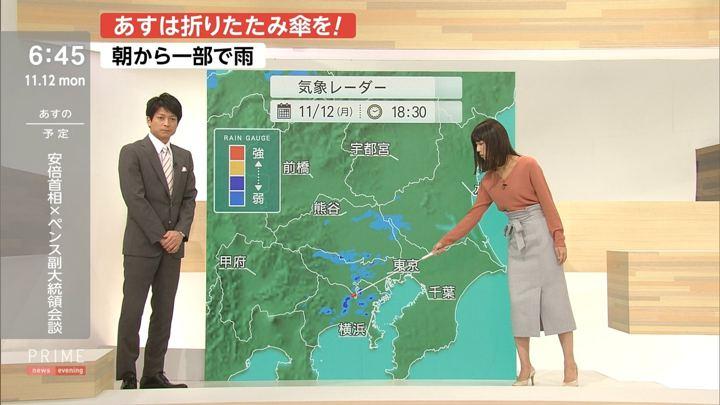 2018年11月12日酒井千佳の画像06枚目