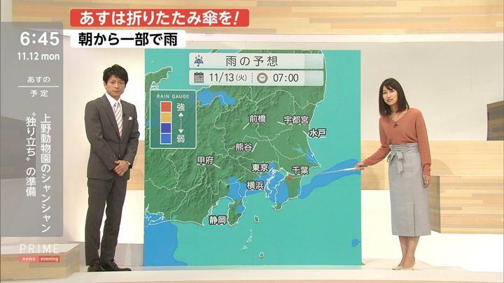 2018年11月12日酒井千佳の画像07枚目