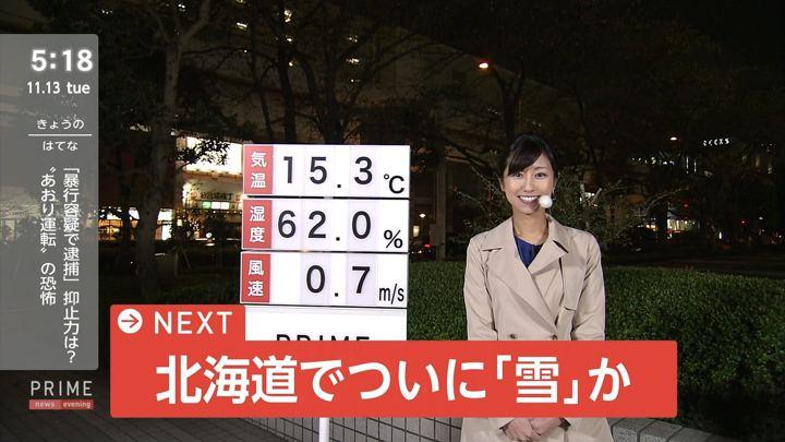 2018年11月13日酒井千佳の画像01枚目