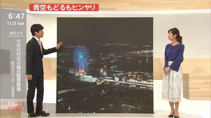 2018年11月13日酒井千佳の画像08枚目