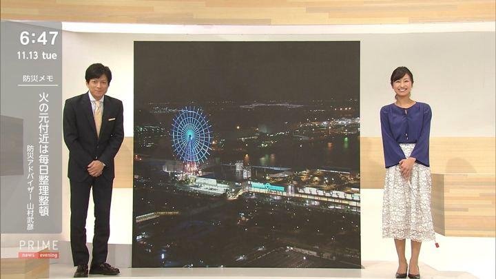 2018年11月13日酒井千佳の画像09枚目