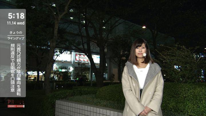 2018年11月14日酒井千佳の画像01枚目