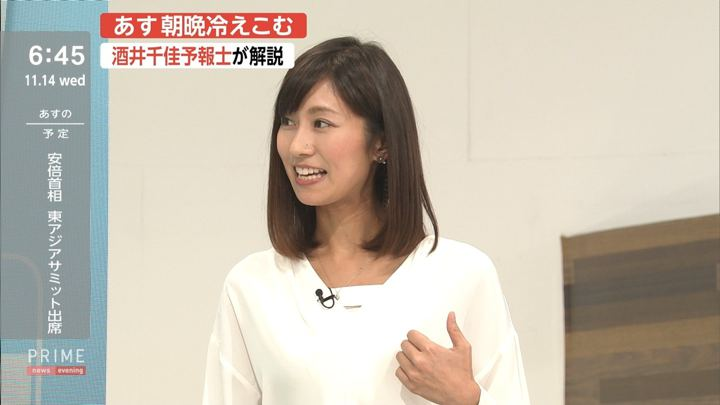 2018年11月14日酒井千佳の画像08枚目