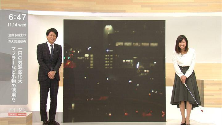 2018年11月14日酒井千佳の画像11枚目