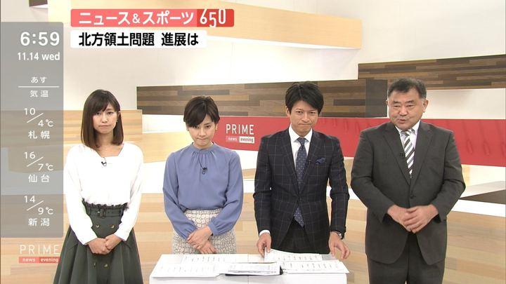 2018年11月14日酒井千佳の画像12枚目