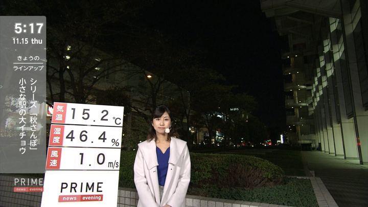 2018年11月15日酒井千佳の画像01枚目
