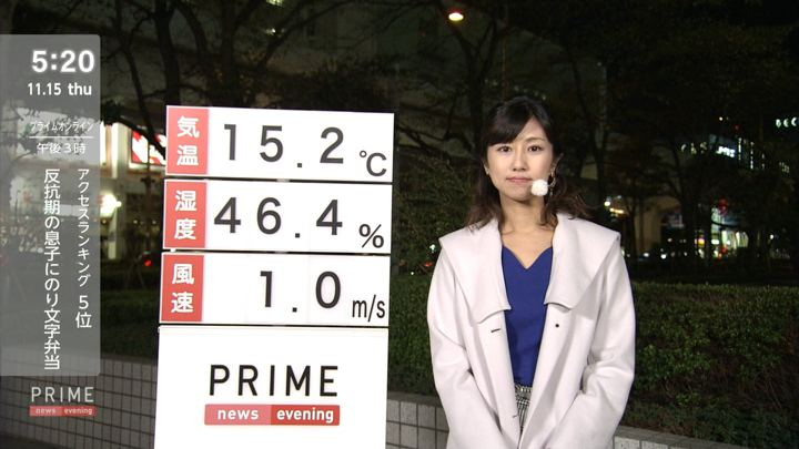 2018年11月15日酒井千佳の画像03枚目